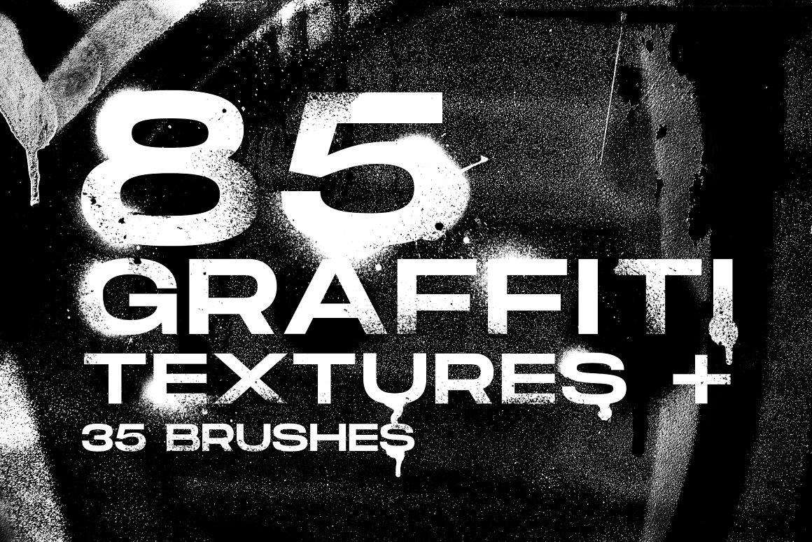 街头涂鸦艺术粗糙灰尘沙粒纹理喷墨笔刷
