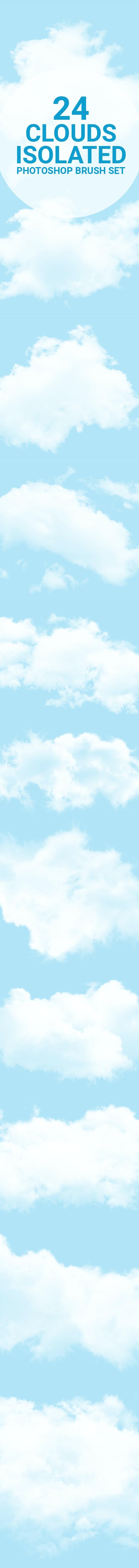 独立的云彩PS笔刷