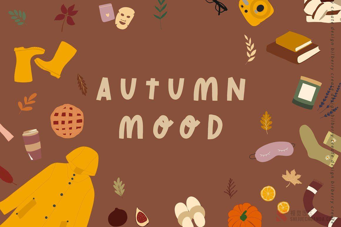 秋天的心情艺术元素