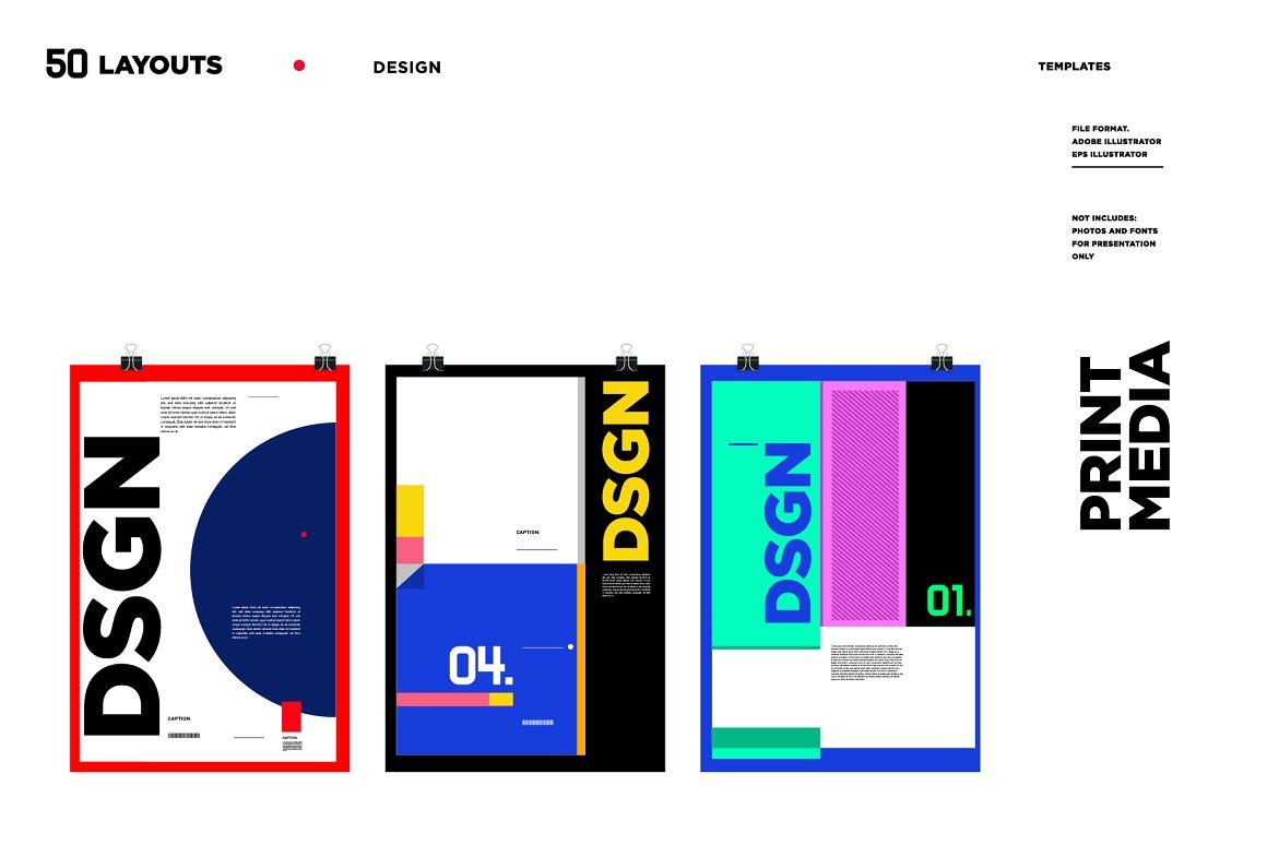 现代风格的设计布局