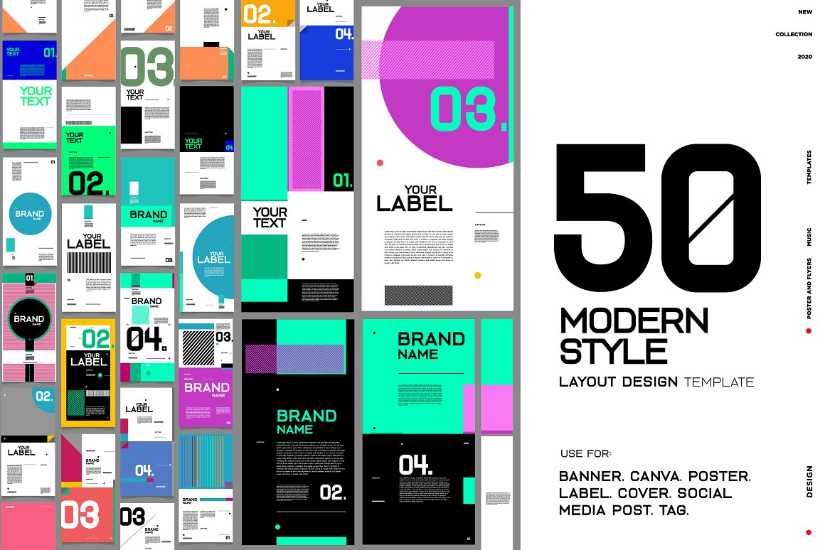 50种现代风格的设计布局 Modern Style Design Layout