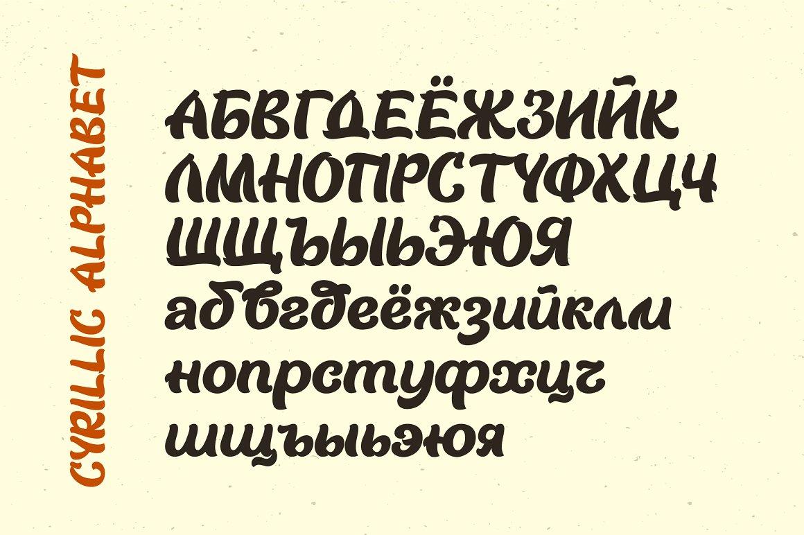 复古粗体笔刷字体 Warmth