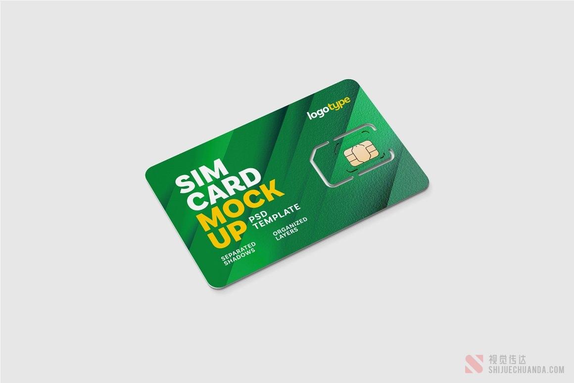 Sim卡手机卡样机