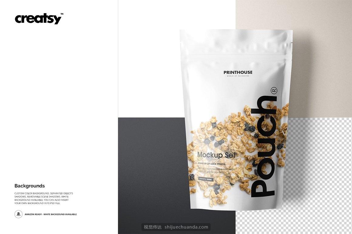 真空自封袋食品袋包装袋设计样机模板