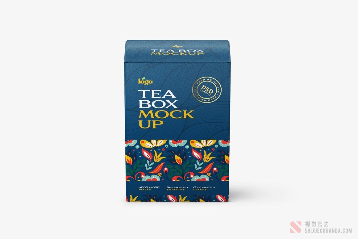 茶盒包装样机模板