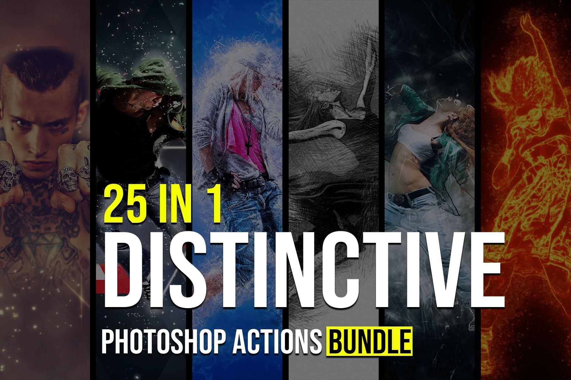 25个独特的PS动作合集 Distinctive Photoshop Actions Bundle