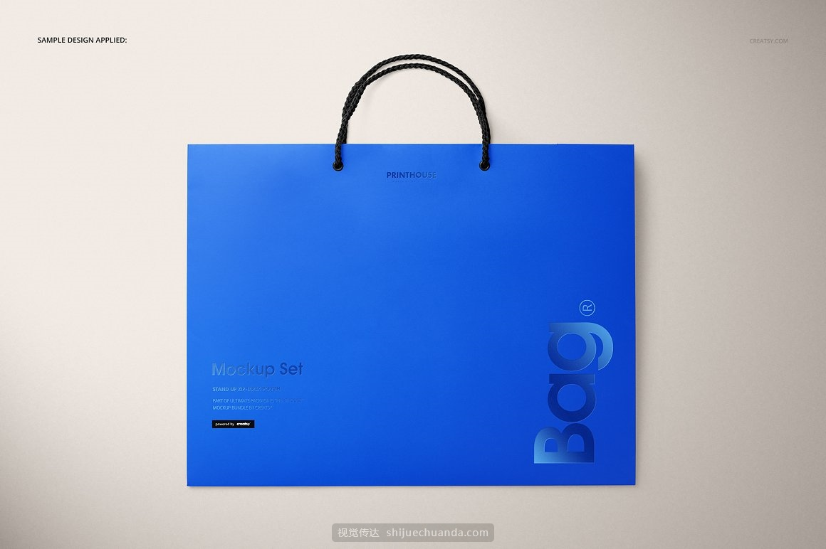 购物袋纸袋环保袋包装设计提案样机PSD模板