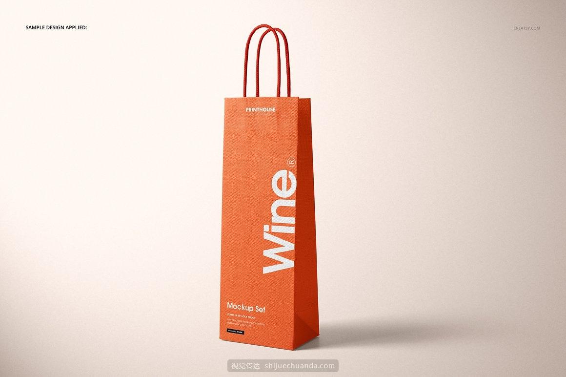 无纺布葡萄酒红酒环保购物袋包装提案样机PSD模板