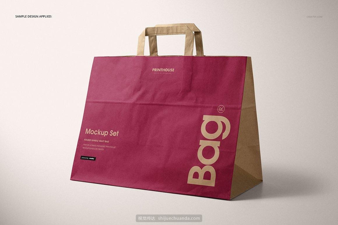 折叠式手提购物袋包装设计提案样机模板
