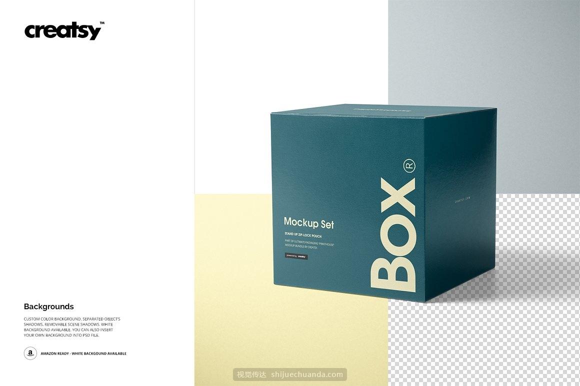 礼物盒纸盒礼品包装设计提案样机PSD模板