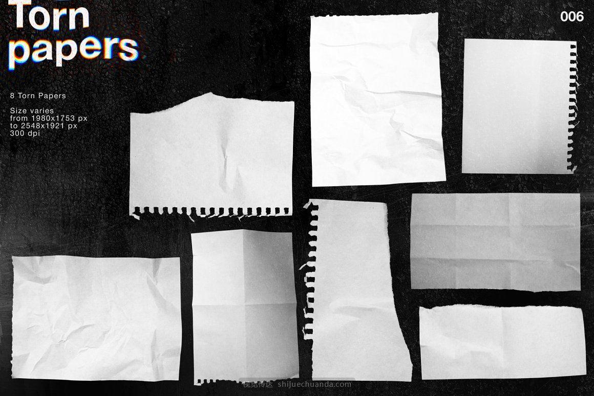 做旧和故障效果图形工具包