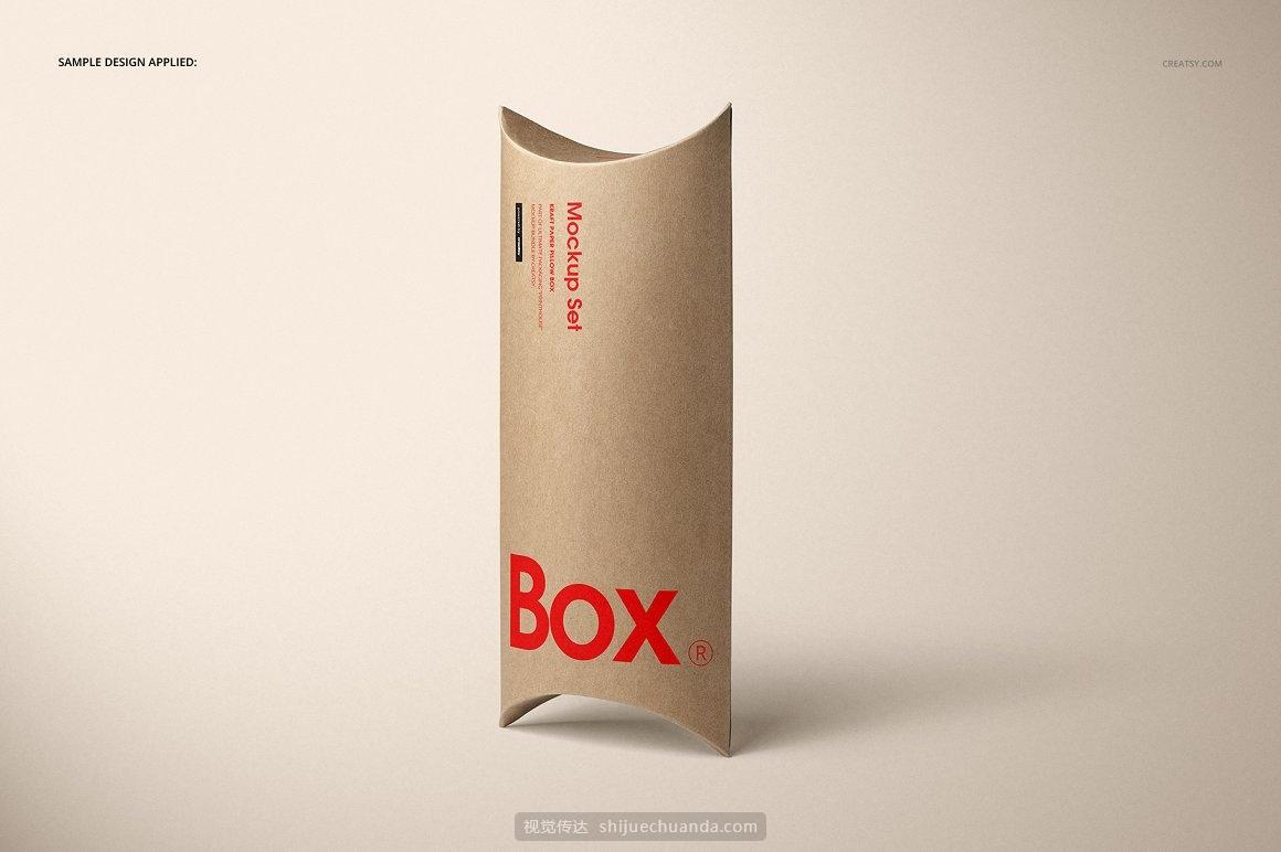 食品包装盒设计提案样机PSD模板