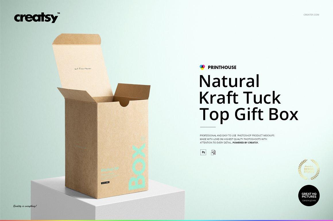 牛皮纸礼物盒礼品包装设计提案样机PSD模板