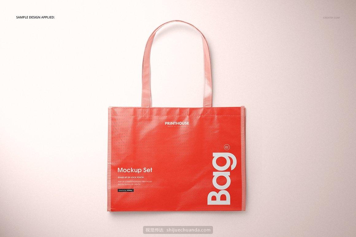 无纺布环保购物袋品牌包装提案样机PSD模板