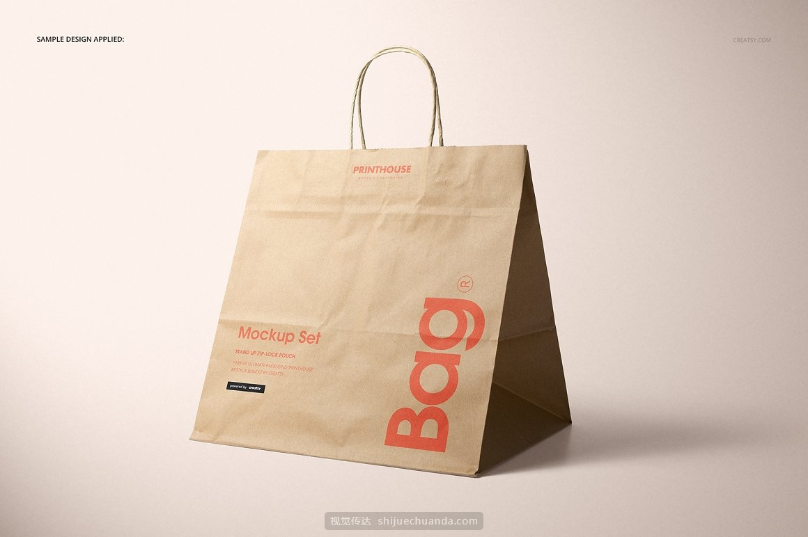 牛皮纸环保手提购物袋品牌VI提案样机模板