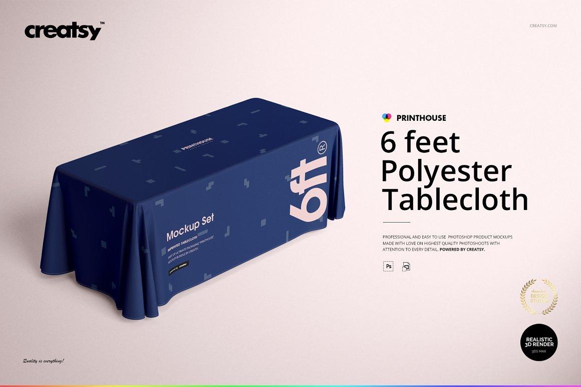 印花涤纶会议桌餐厅桌布图案设计样机PSD模板