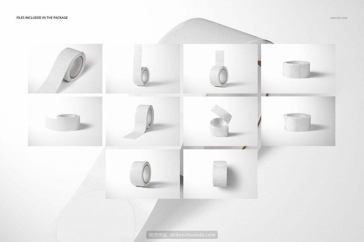 不干胶贴纸胶带设计提案样机PSD模板