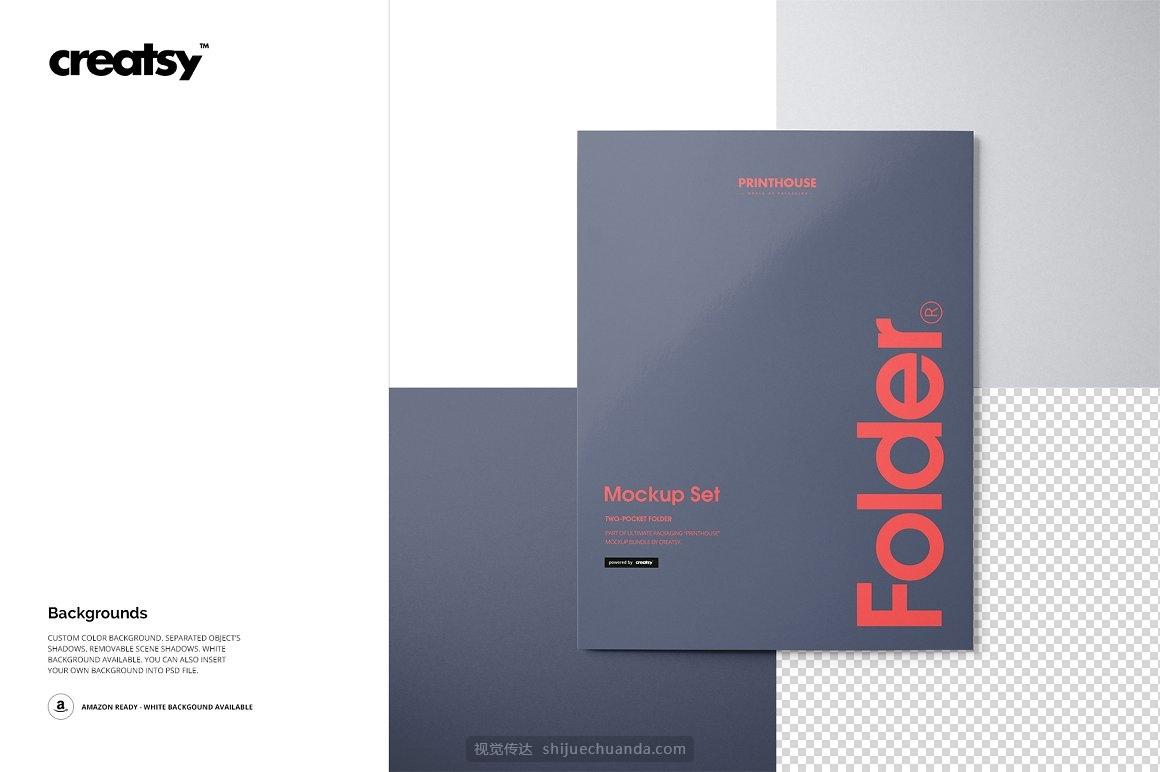 文件夹小册子企业品牌VI设计提案样机模板