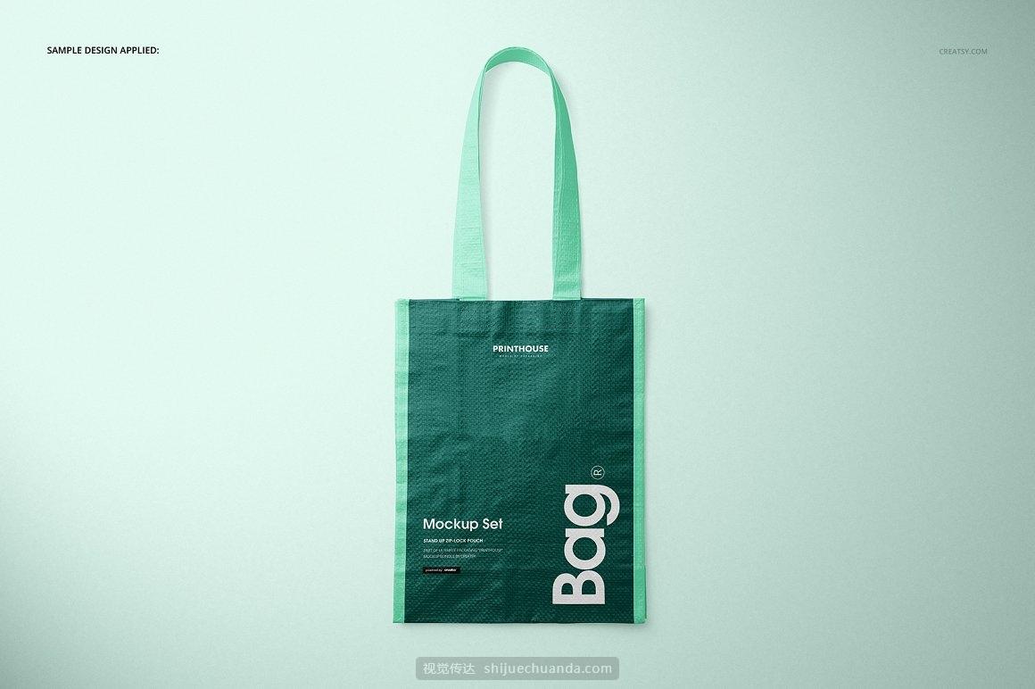 编织环保手提购物袋品牌VI提案样机模板
