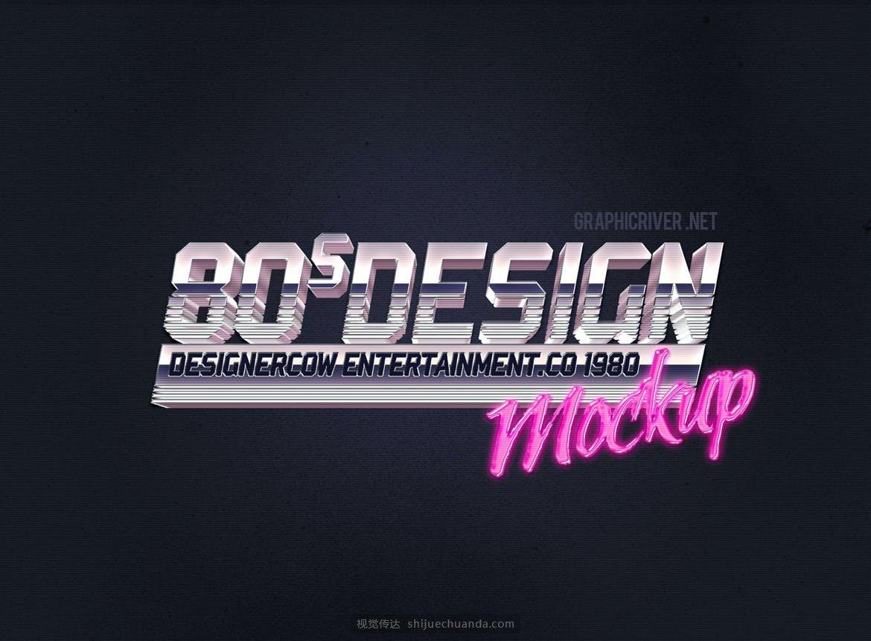 80年代复古金属立体字霓虹灯字体特效PSD样机模板