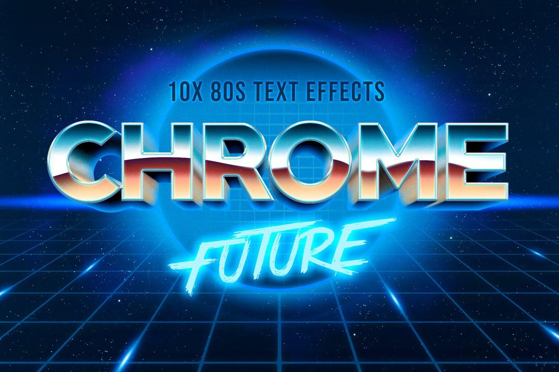 80年代复古金属立体字文本字体特效PSD样机模板