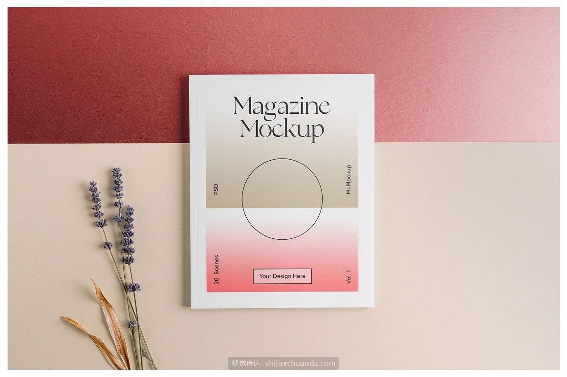 杂志画册多场景展示设计贴图样机模板