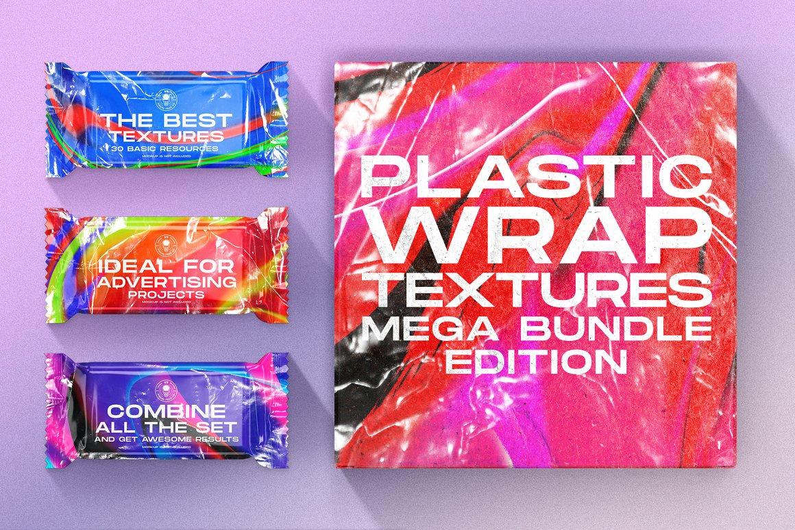 塑料包装纹理