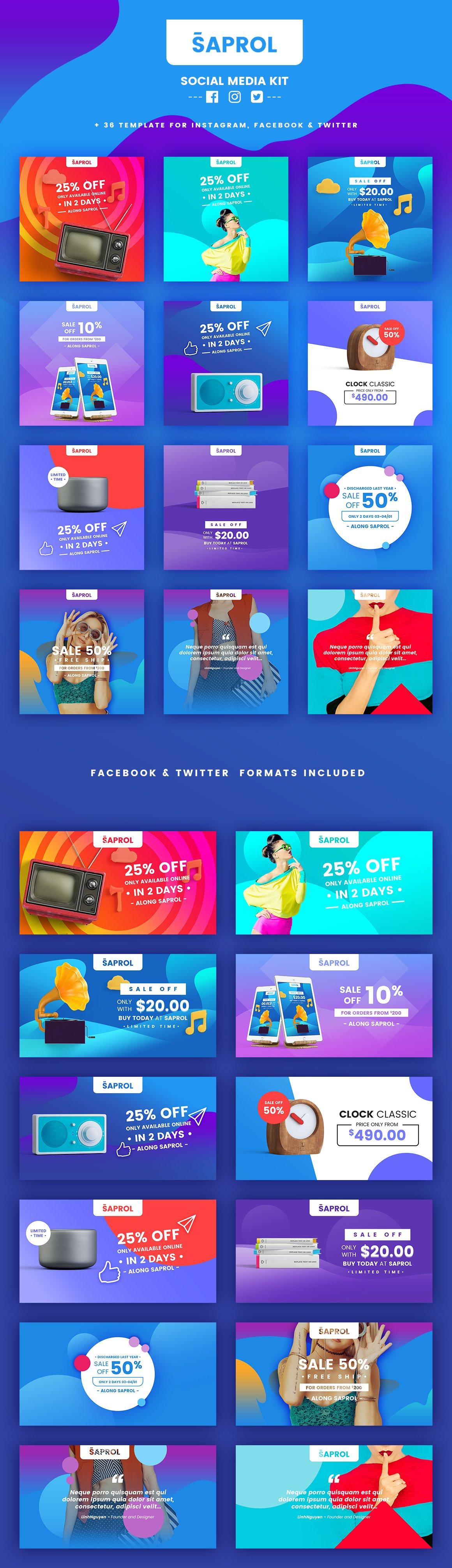 社交媒体营销宣传工具包