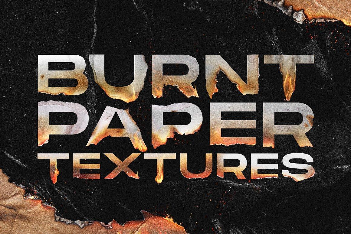 撕裂和烧毁的纸张纹理素材