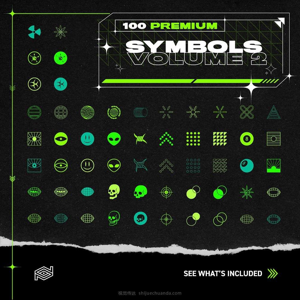 酸性艺术符号图形设计装饰元素矢量素材