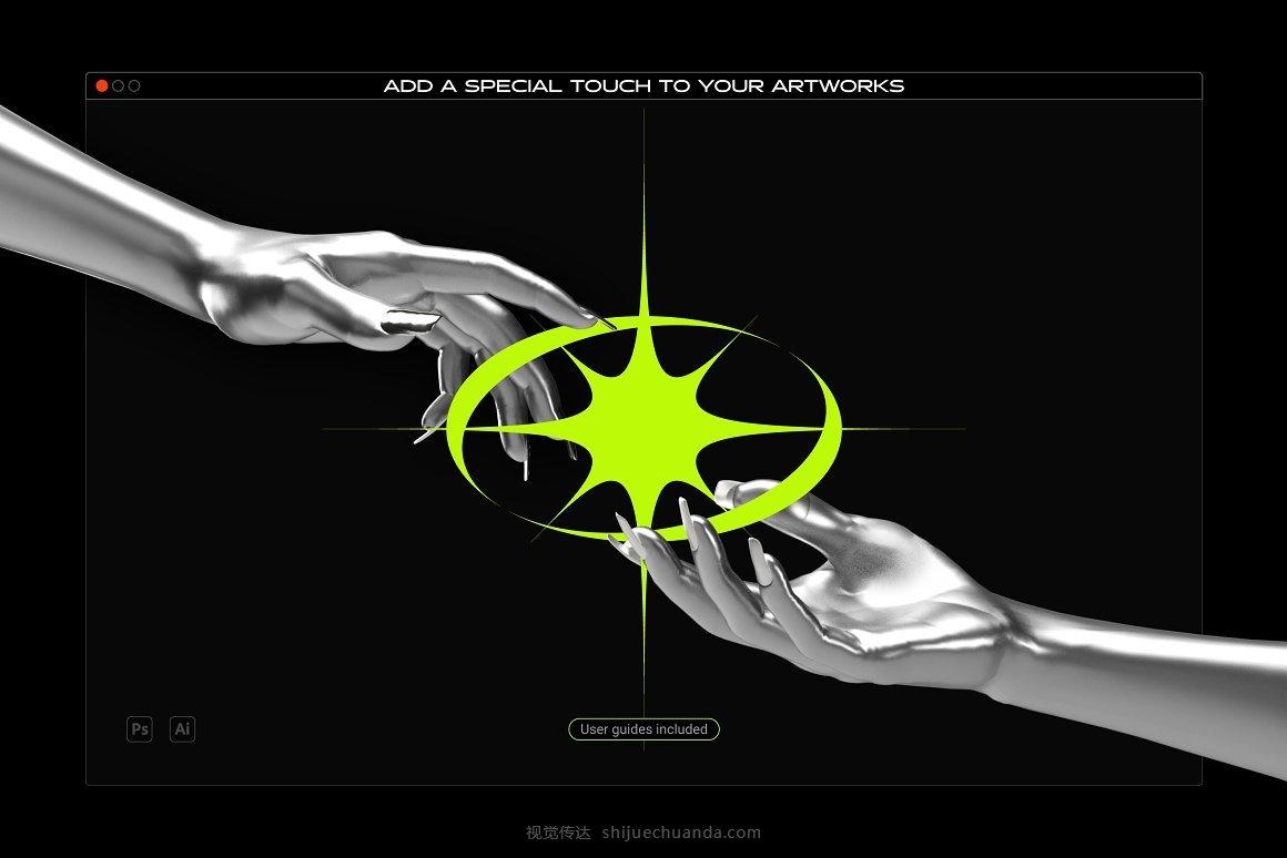 酸性艺术镀铬金属抽象几何形状设计装饰素材