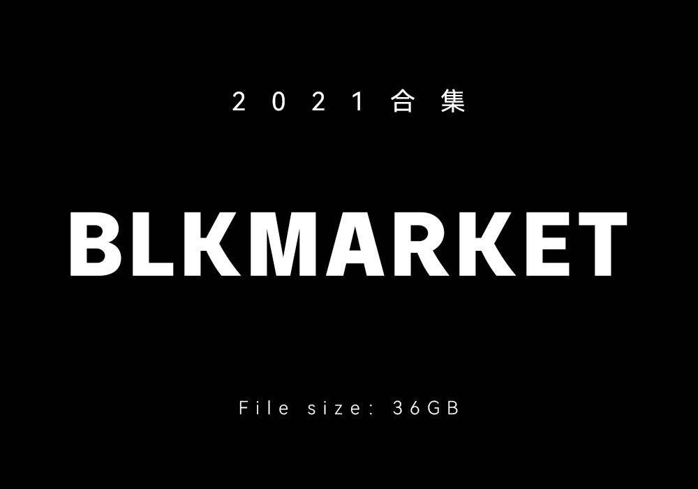BLKMARKE
