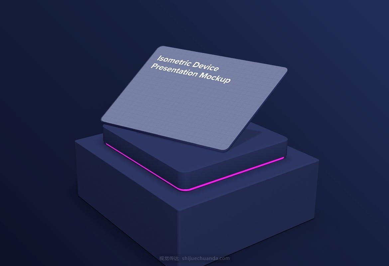 等距设备演示样机模型