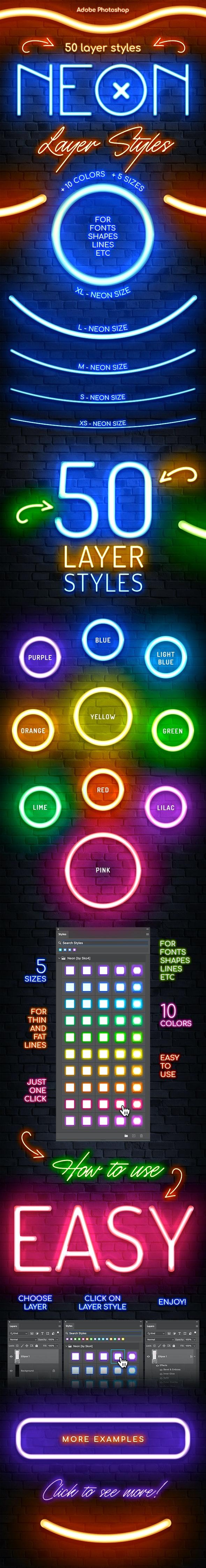 霓虹灯效果PS图层样式