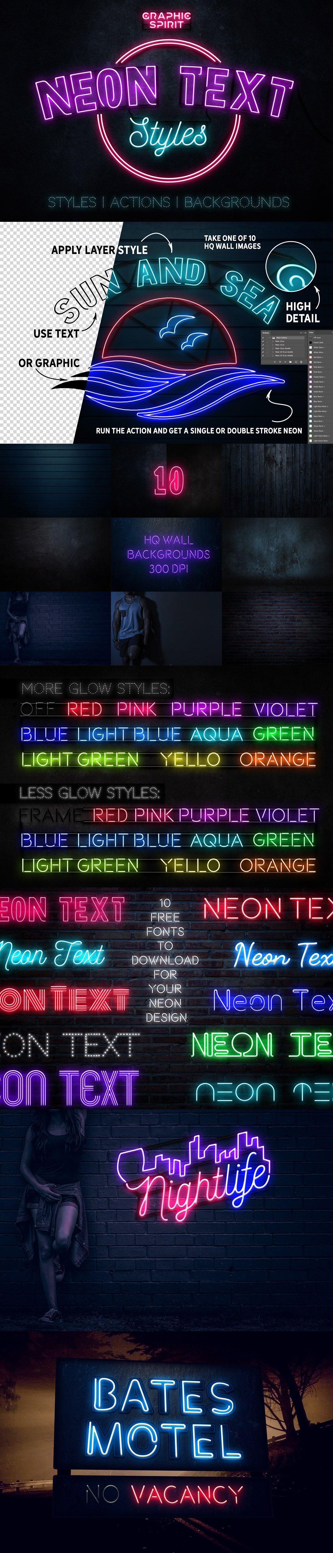霓虹文字图层样式动作