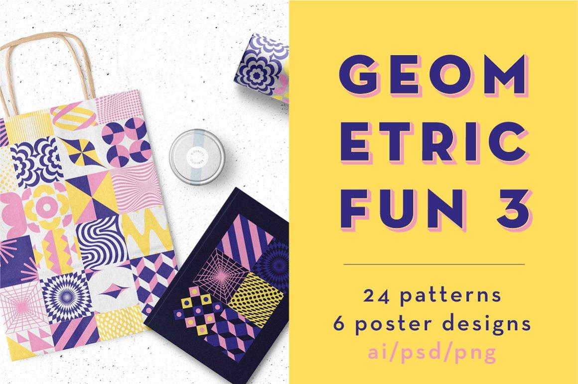 24种几何趣味图案 Geometric Fun Patterns