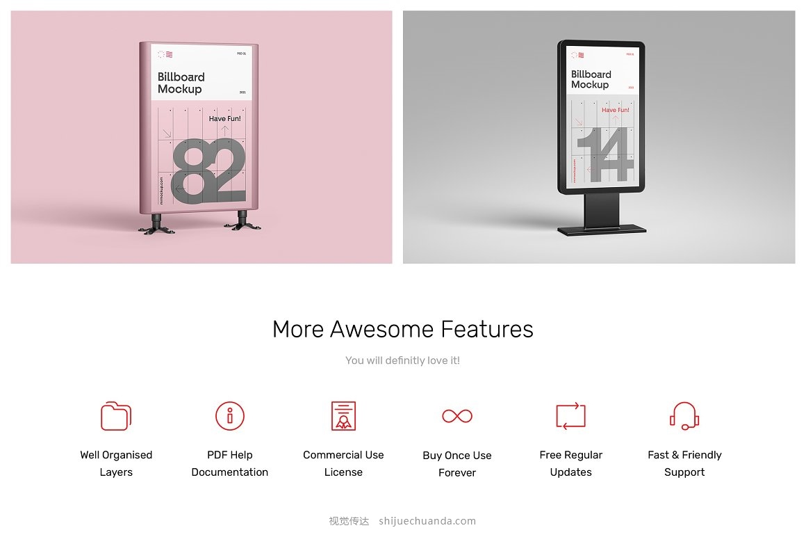 广告牌液晶显示器LOGO展示样机模型