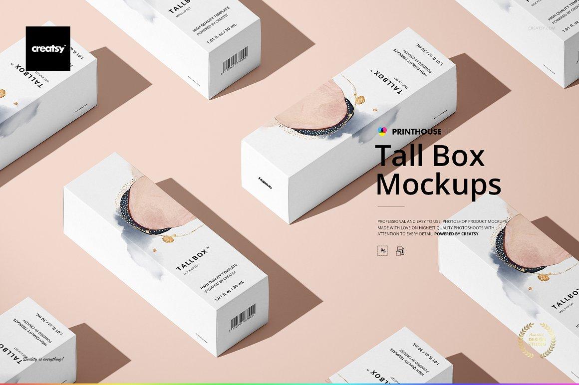 长方形纸盒包装样机模板