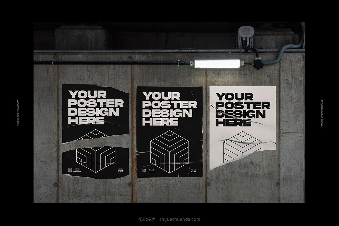 街头潮流都市街道墙面褶皱海报传单贴图样机