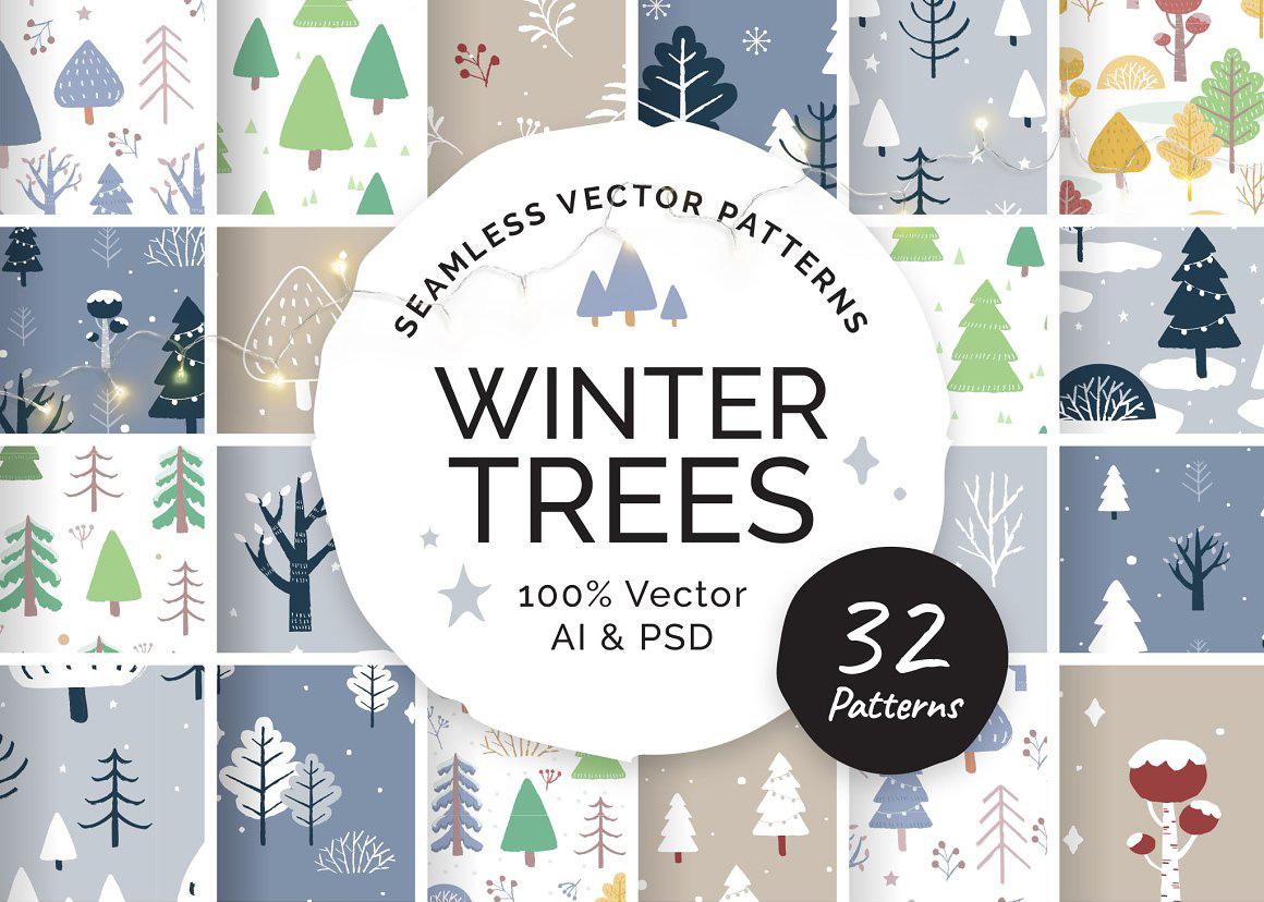 冬季圣诞树矢量图案合集 Winter Christmas Tree Patterns