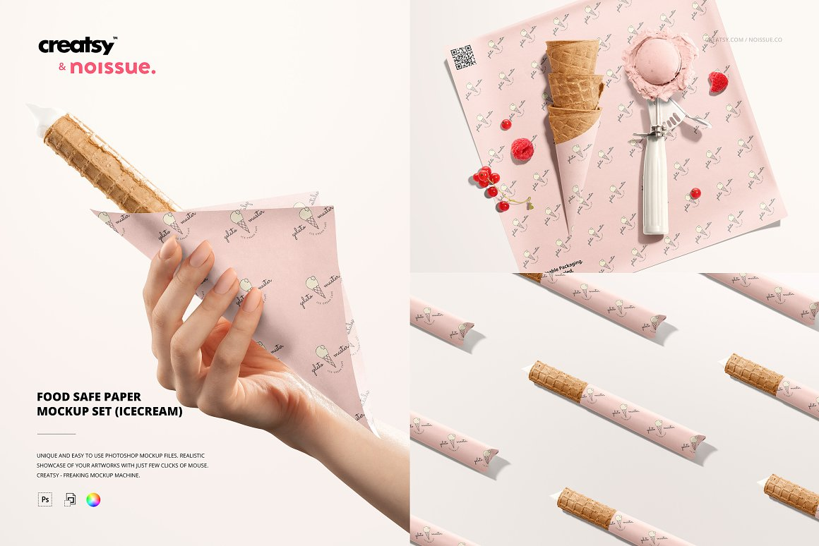 冰淇淋纸纸包装样机模板