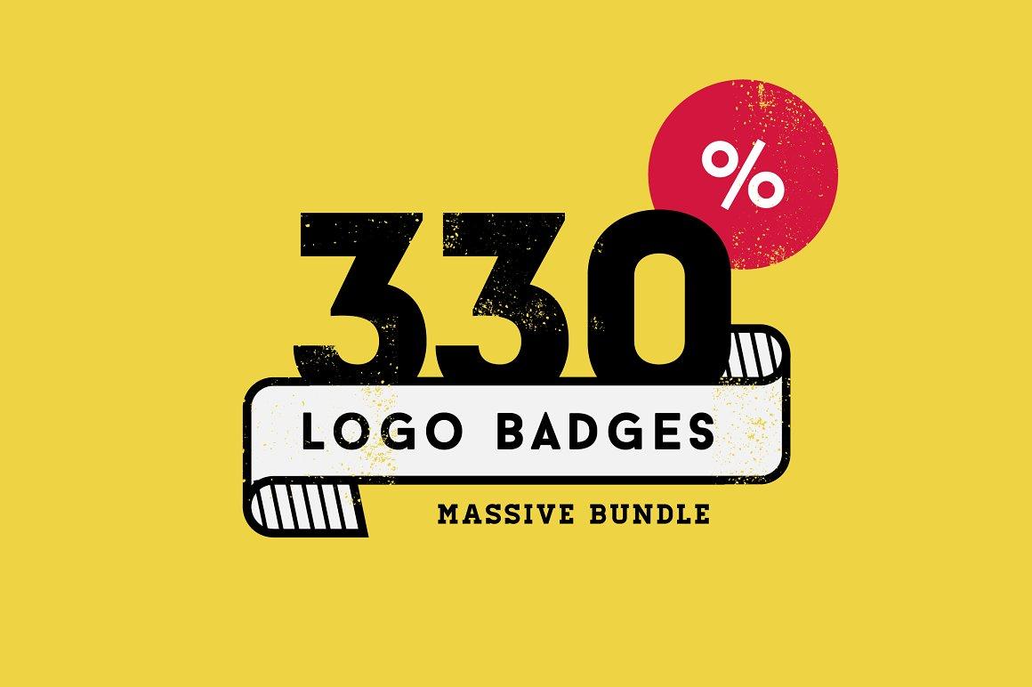 330个复古logo徽标合集 Logos Bundle