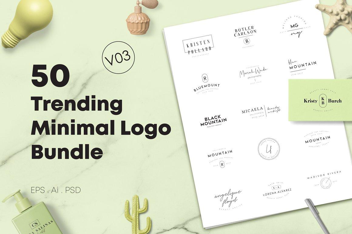 50个极简LOGO标志模板合集 Trending Minimal Logo Bundle V03