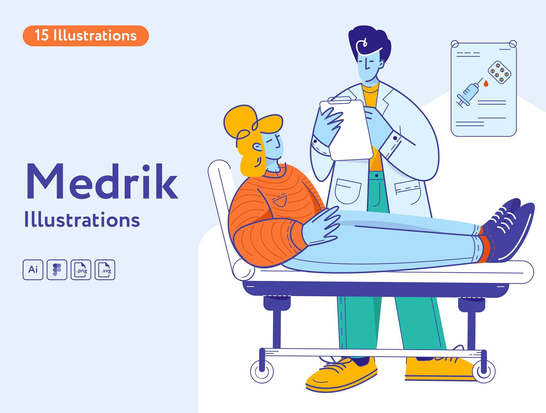 15幅时尚的医学插图 Medrik Illustrations